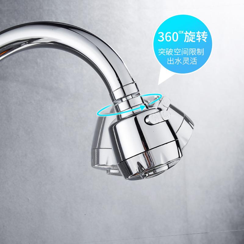 家用洗菜盆水龍頭防濺頭加長延伸器廚房水嘴噴頭花灑萬能通用神器