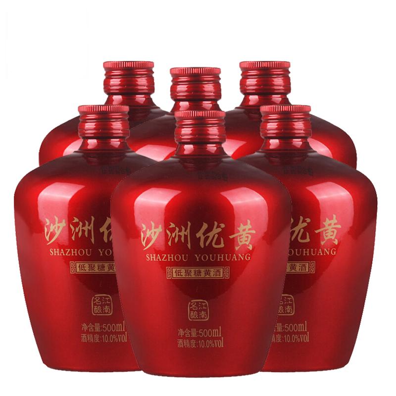 瓶装 整箱沙优六年陈酿五星小红坛黄酒 沙洲优黄低聚糖黄酒 6 500ml