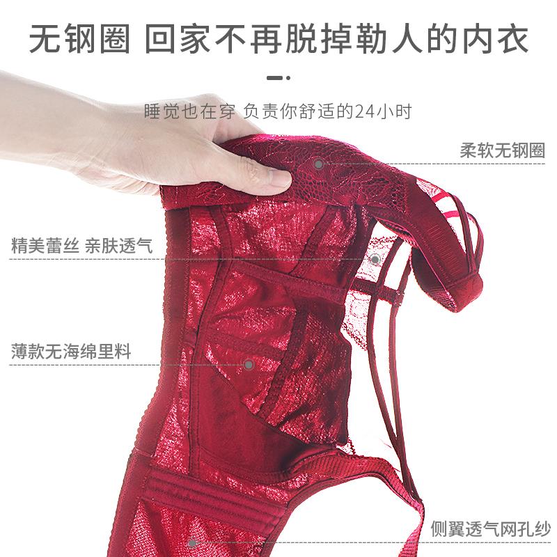 大胸显小内衣防下垂 大码胖mm女薄款全罩杯收副乳胸罩 无钢圈文胸