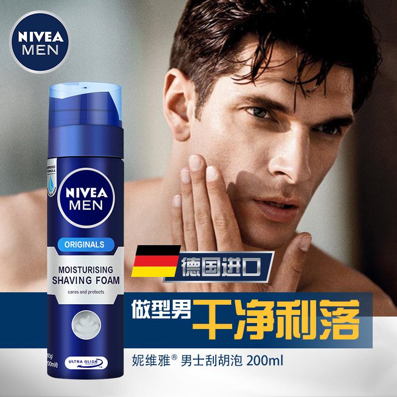 妮维雅男士剃须膏泡沫刮胡刀啫喱刮胡子液软化胡须剃毛皂小大瓶装