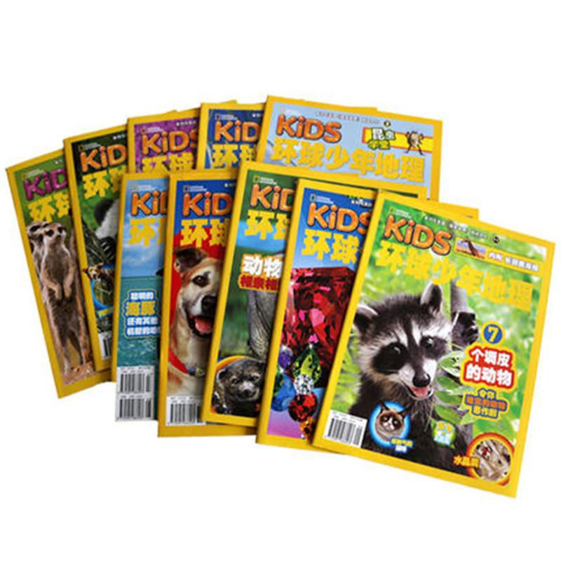 科普百科 美国国家地理 内附精美海报 儿童兴趣培养科普期刊图书 Geographic National 动物英雄 真正 2 册环球少年地理精选 10 全
