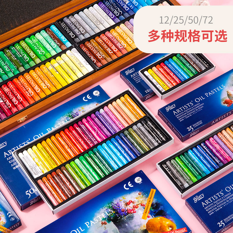 韩国盟友中粗油画棒小学生彩色蜡笔儿童宝宝画笔重彩油化棒50支(48色)粉彩笔白蜡笔白色幼儿园画画炫彩棒腊笔