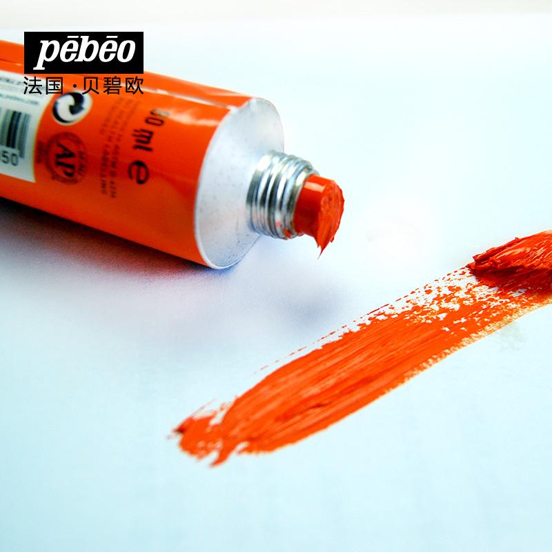 法国贝碧欧油画颜料套装初学者油彩颜料油墨颜料单支pebeo画材工具批发系列二78色