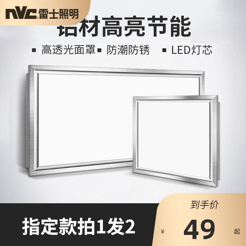 板厨房灯卫生间面板灯