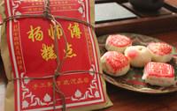 天津特产枣泥卷北京传统糕点点心手工小吃零食散装包邮杨师傅白皮 (¥22)