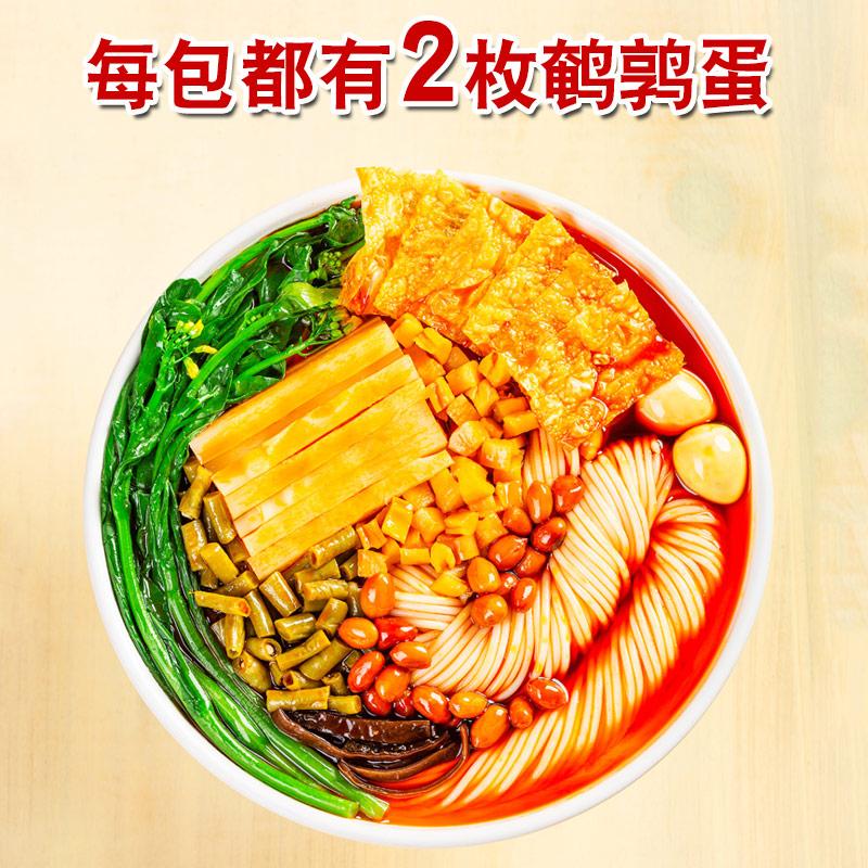 【当天发货】佳味螺螺蛳粉柳州螺丝粉广西350g*3包正宗包邮螺狮粉