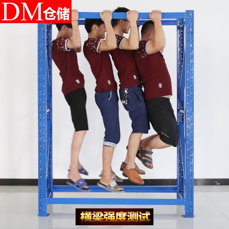 DM中型仓储货架仓库重型五金钢制库房货架家用储物展示置物铁架子