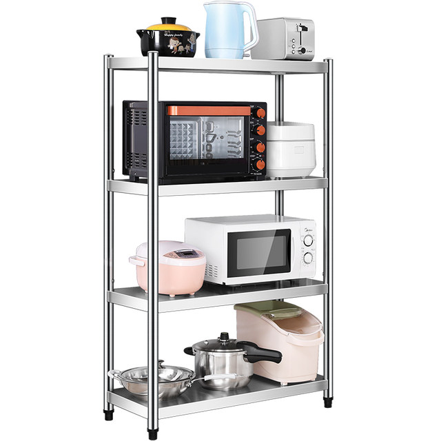 Stainless steel kitchen shelf floor multi-layer microwave oven multi-function storage shelf three-layer storage rack