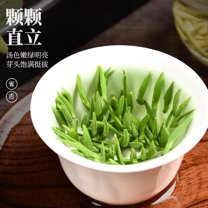 200g 新茶明前雀舌浓香型湄贵州潭翠芽绿茶散装茶叶小叶种绿茶
