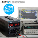 Adjustable DC power supply 0-30V5A10A digital ammeter 15V2A laptop mobile phone repair power