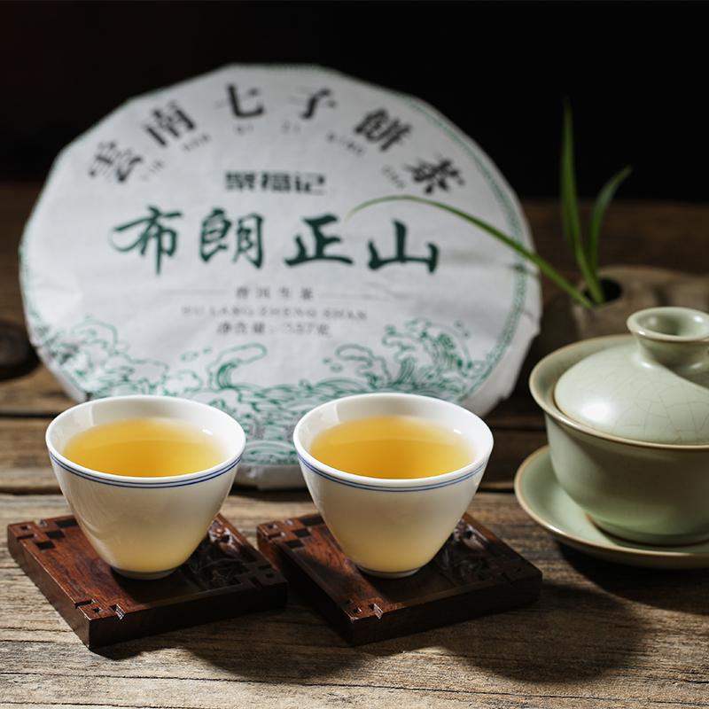 勐海布朗正山古树茶叶 春茶云南普洱茶生茶饼 2019 斤 5 片整提净重 7