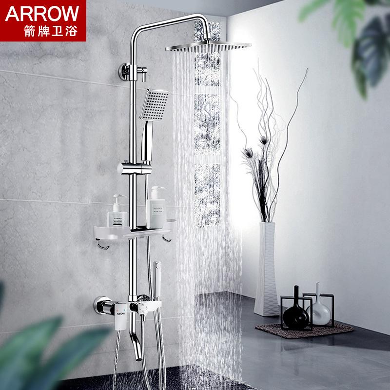 家用全铜龙头淋浴器恒温花洒淋雨喷头套装 淋浴花洒套装 箭牌卫浴