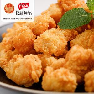 凤祥鸡米花2袋共1000g聚会标配家宴小吃盐酥鸡炸鸡半成品快手菜