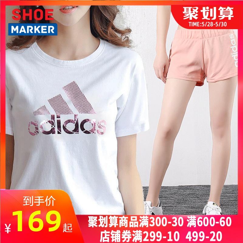adidas阿迪达斯跑步套装女2020夏季新款运动服短袖T恤休闲裤短裤