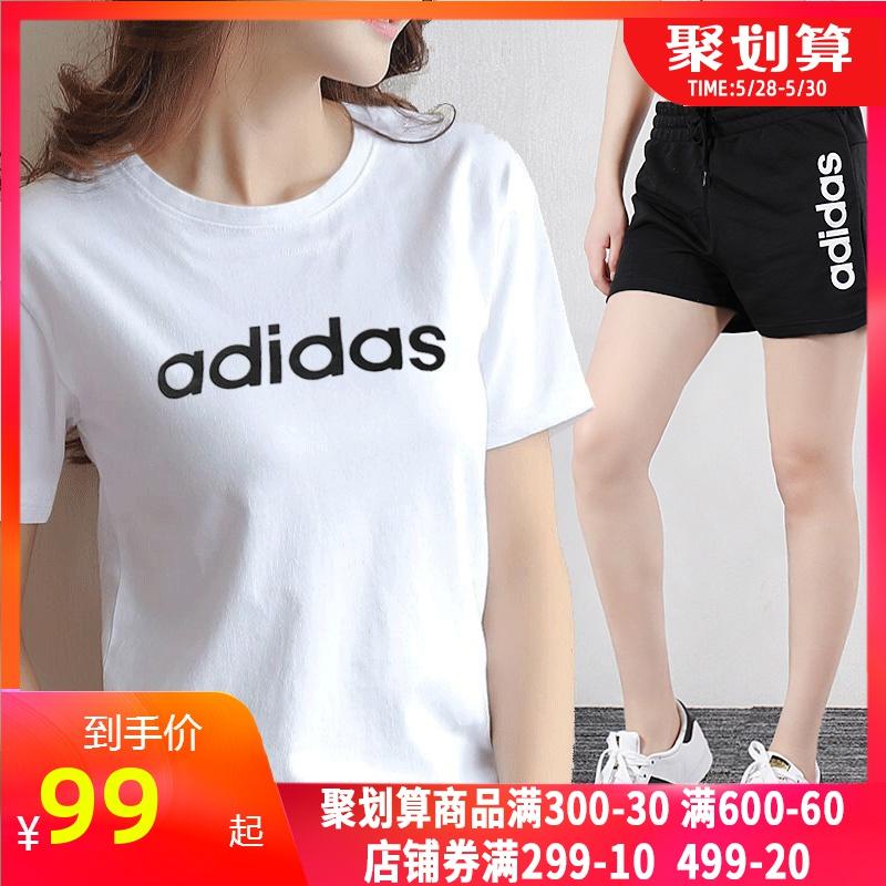 阿迪达斯运动服套装女夏季新款宽松短袖T恤潮透气短裤热裤休闲装