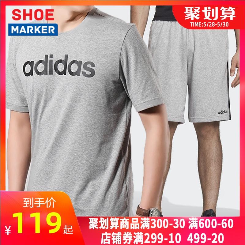 阿迪达斯男士套装男装2020夏季新款休闲半袖宽松运动服五分裤短裤