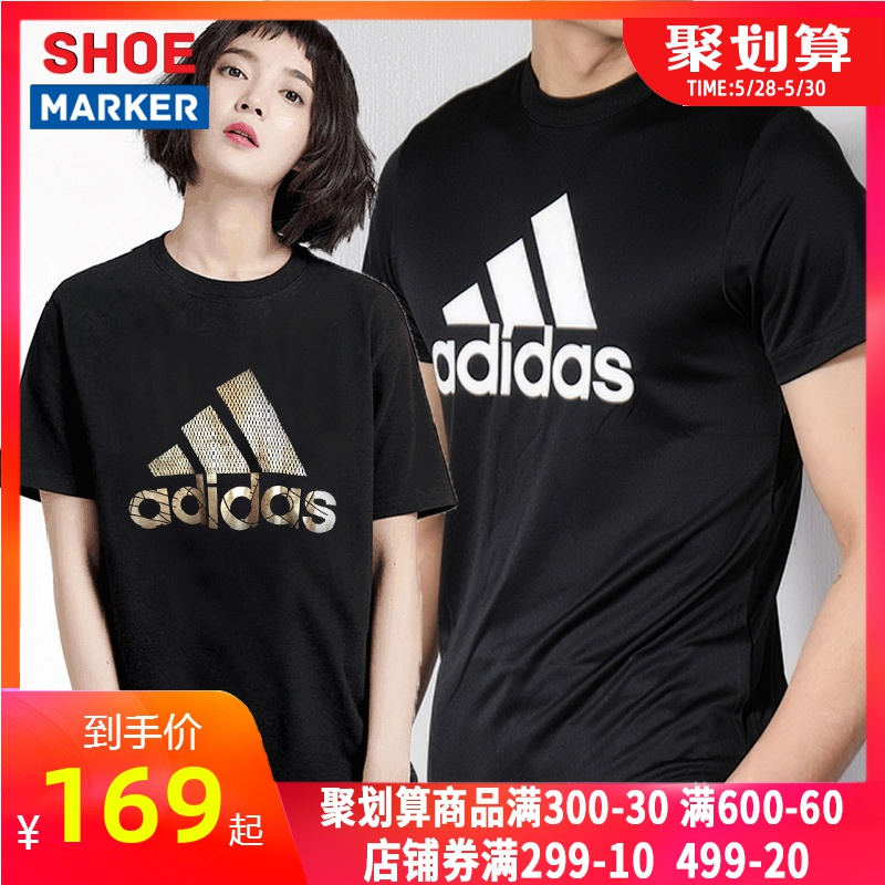 阿迪达斯运动套装情侣装男女短袖2020新款运动服体恤宽松大码T恤