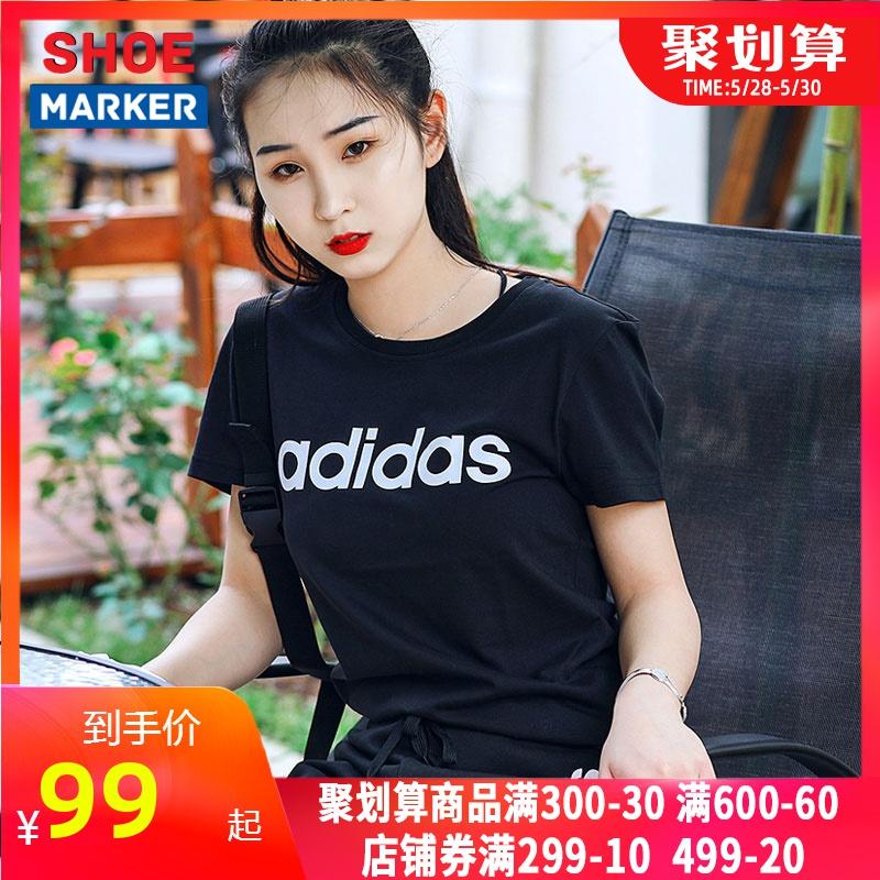 阿迪达斯运动休闲套装女装夏季新款纯棉短袖T恤短裤运动服FP7868
