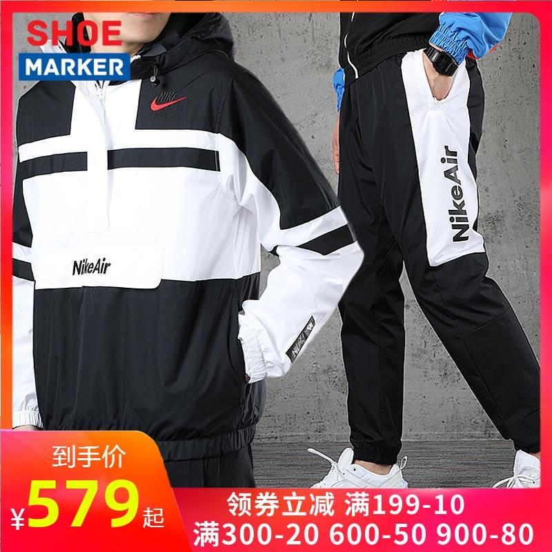NIKE耐克运动套装男士2020夏季梭织运动服薄款外套休闲装CJ4835