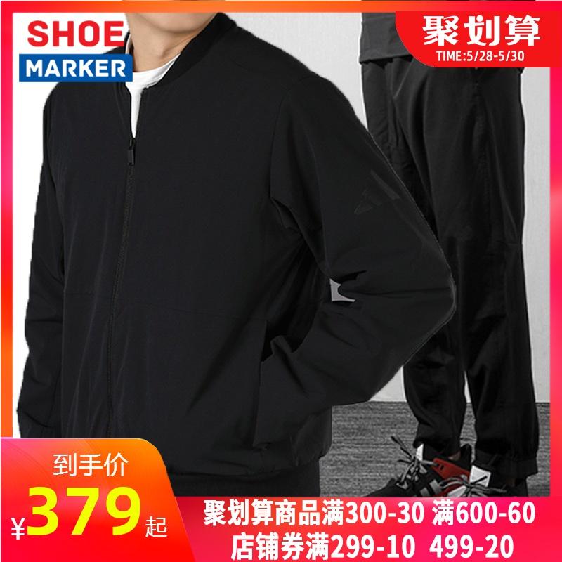 阿迪达斯套装男装2020春季新款梭织黑色夹克外套长裤子休闲运动服