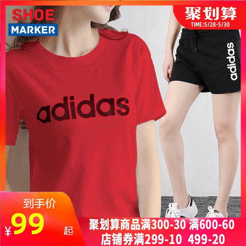 阿迪达斯跑步套装女2020夏季新款休闲短袖T恤短裤热裤运动服女装