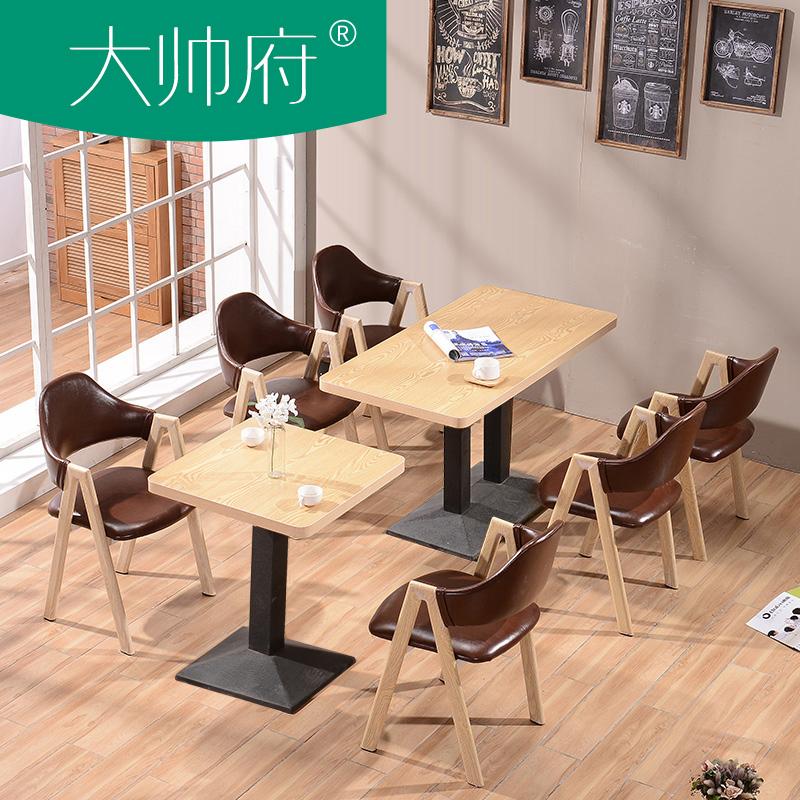 餐店餐桌椅餐饮店桌椅