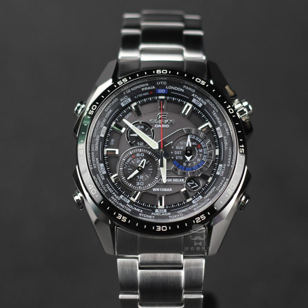 500DB 900DB 500DB EQS 卡西欧大表盘手表光能表太阳能运动 赛车男表
