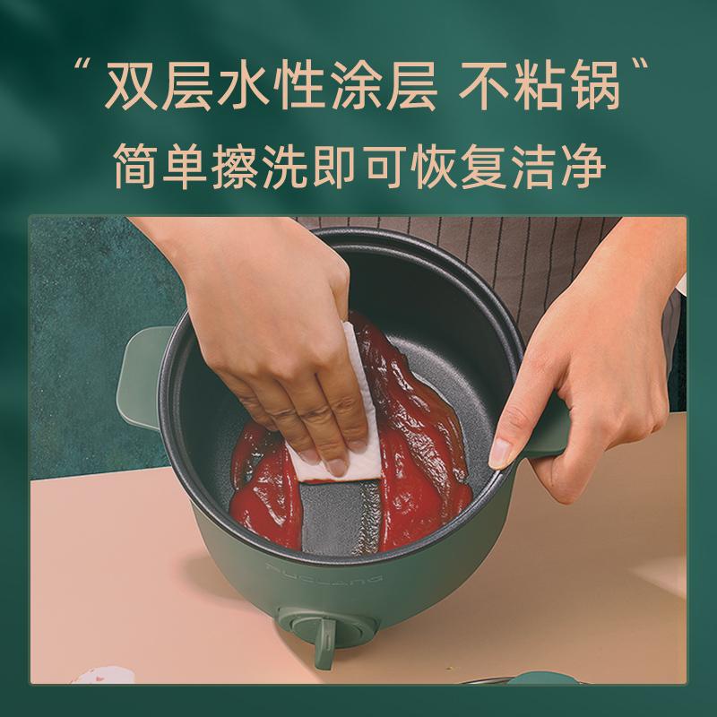 富光多功能家用小功率电煮锅1.5L
