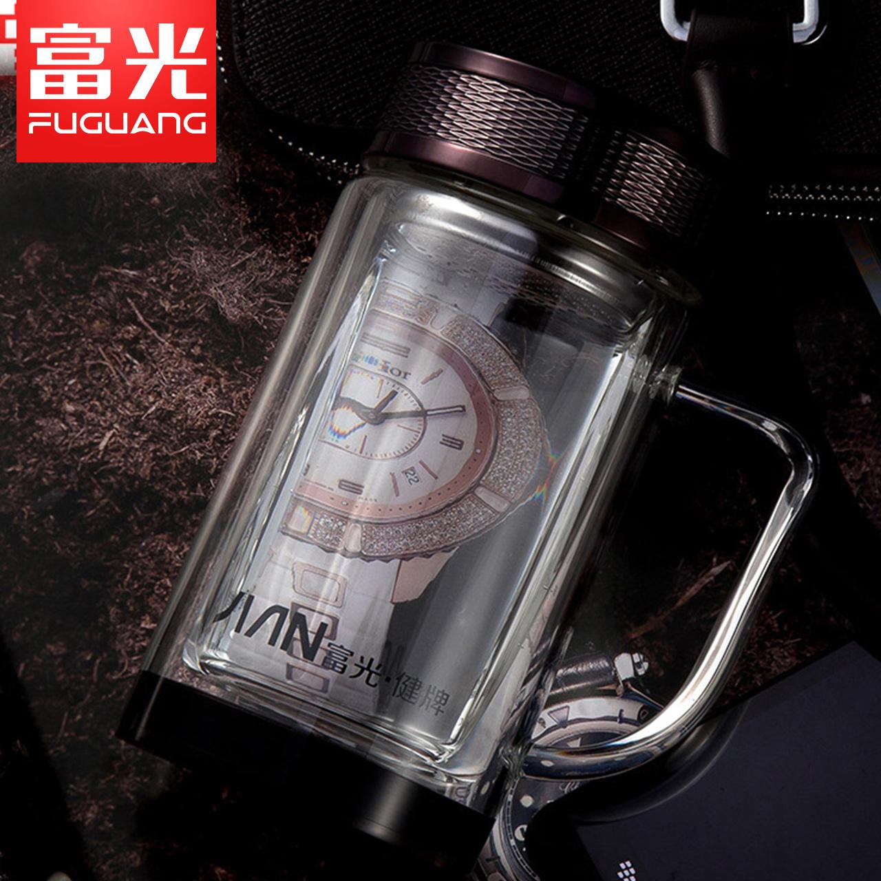 富光雙層玻璃杯帶手柄 透明帶蓋耐熱防燙時尚辦公水杯