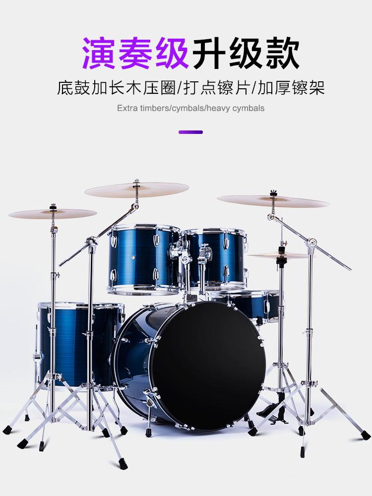 镲初学者专业考级演奏支电子爵士鼓 4 镲 3 镲 2 鼓 5 音嘉架子鼓大人儿童