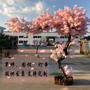 仿真樱花树咖啡厅桃花树大型植物许愿树春节装饰树室内装饰桃树 - 1