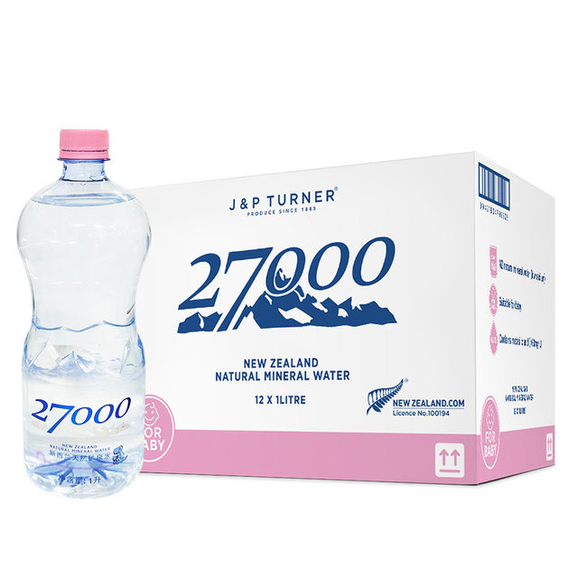 New Zealand imports 27000 mother and baby water 1L*12 bottles of high-end natural mineral water baby drinking water low sodium