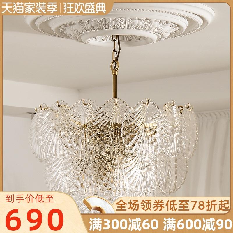 轻奢美式客厅大厅吊灯