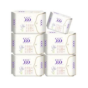 555卫生巾女整箱超薄棉姨妈巾日用夜用护垫日夜组合装55片抑菌SGS