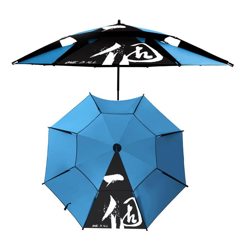 江南钓者钓鱼伞大钓伞2.2米万向防雨加厚三折叠防晒折叠垂钓雨伞