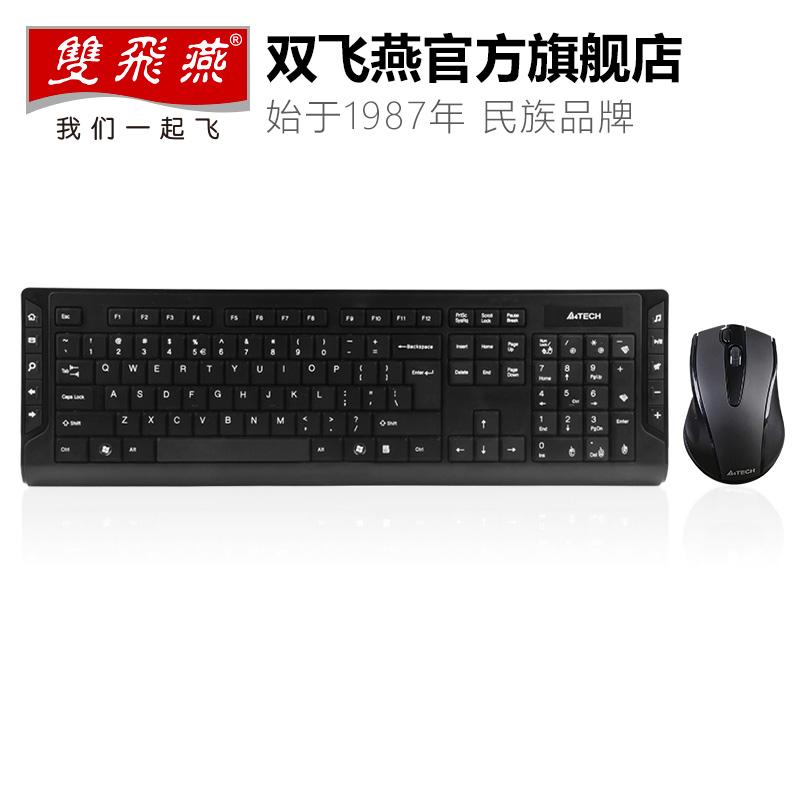 雙飛燕6300F無線鍵盤滑鼠套裝 辦公遊戲USB電腦通用省電鍵鼠