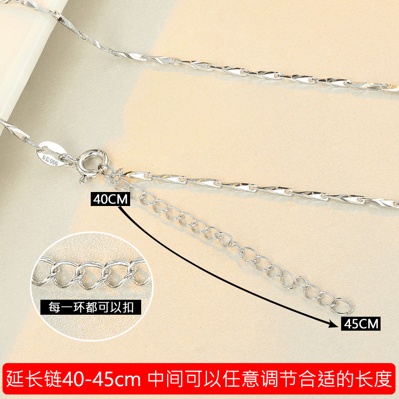 调节板不掉色锁骨链单链细裸链肖邦链 纯银项链女素链足银  S999 50CM