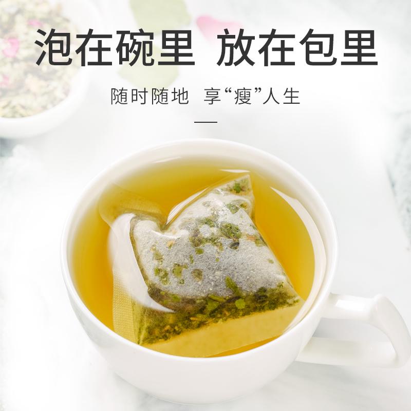 冬瓜荷叶茶玫瑰花茶荷叶茶干玫瑰花茶袋泡茶包决明子茶组合花草茶