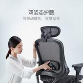 网易严选多功能人体工学转椅尼龙脚