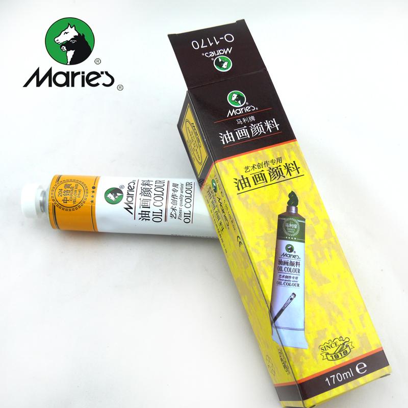 马利官方旗舰店正品铝管油画颜料12支包邮常用色油画颜料包邮
