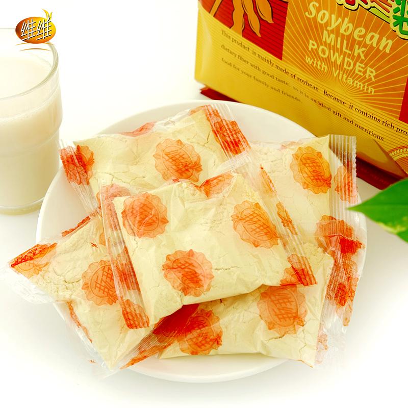维维维他型豆奶粉760g*3袋营养早餐豆浆饮料学生冲调牛奶速溶食品