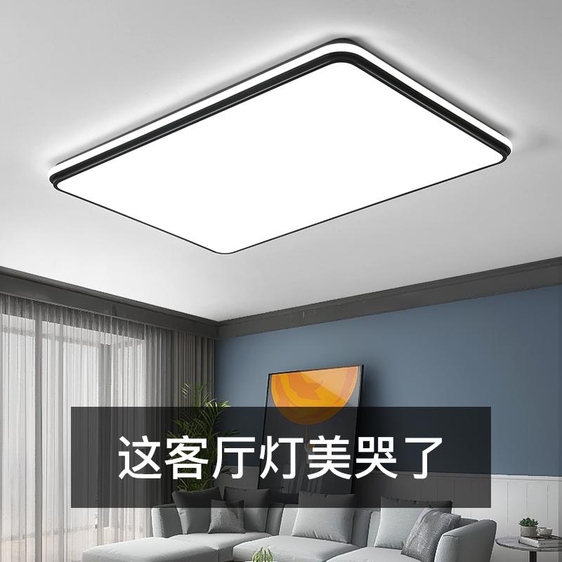 具北欧长方形大厅新款卧室大灯