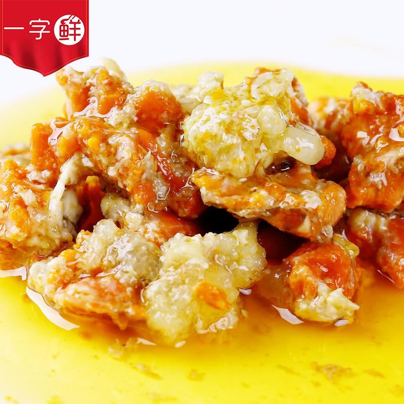 一字鲜秃黄油 400g 蟹黄膏蟹黄酱螃蟹酱活蟹现拆拌饭酱买送蟹黄酱