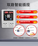 Cell battery electric vehicles and vehicle charging receptacle rental car battery charging post card home charging station