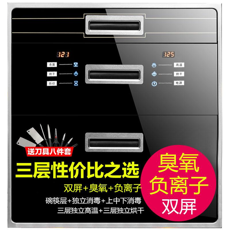 升碗筷柜高温镶嵌特价正品 120 好太太消毒柜嵌入式家用大容量三层