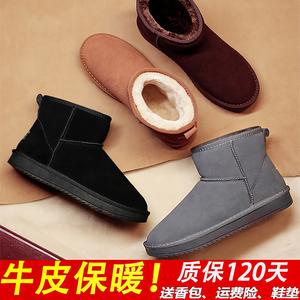 雪地靴男冬季保暖加绒加厚防滑防水面包鞋真皮东北马丁靴子棉鞋女