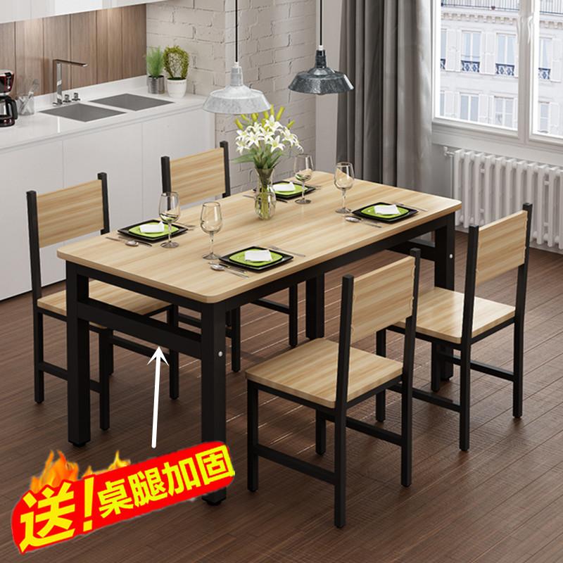 小吃饭店简约桌椅租房