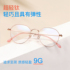 Ultra-light pure titanium myopia glasses frame women can be equipped with power lenses rose gold eye socket titanium frame eye frame glasses frame men's trend