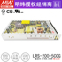 MEAN WELL LRS-200-5 CCG Taiwan MW switching power supply LED display DC 5V40A200W for NES