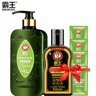 Anti hair loss shampoo shampoo oil control dandruff suit
